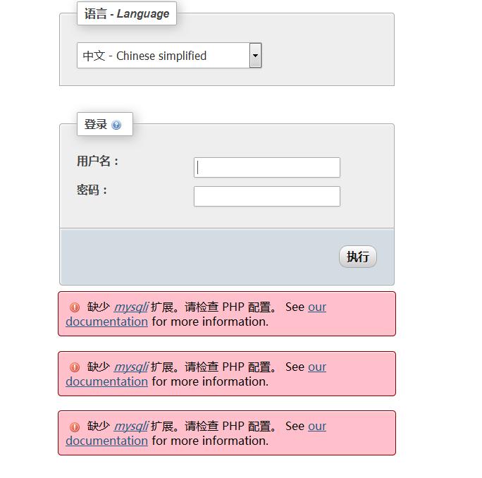 PHP5.2下 MySQLi扩展怎么开启?