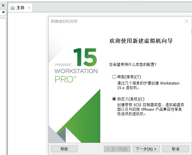 VMware下Liunx虚拟机搭建详细全过程-Contos