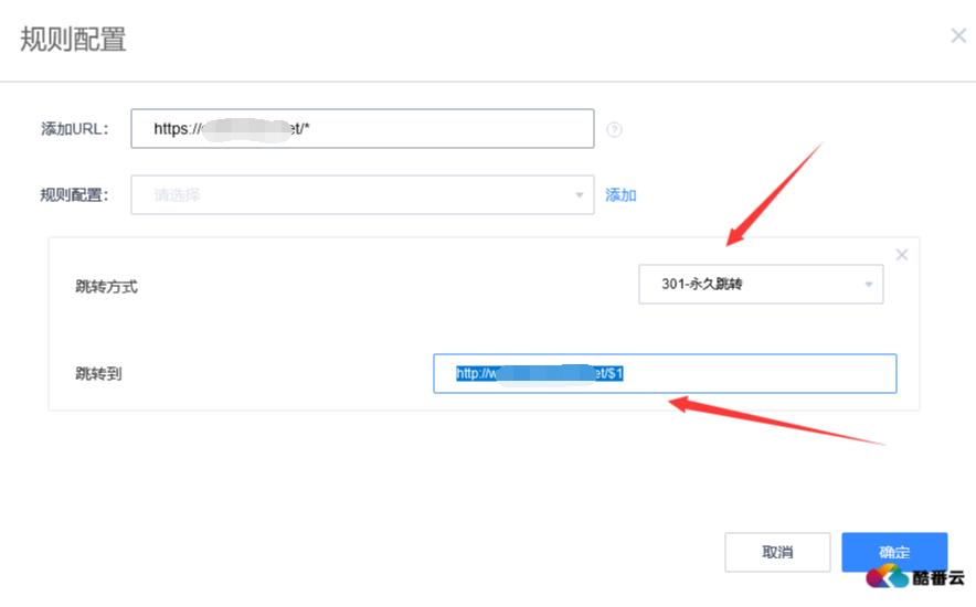 百度云CDN加速如何HTTPS跳转到HTTP ?