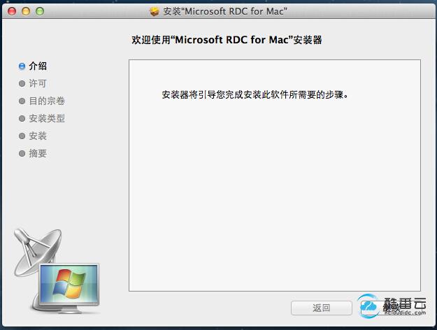MAC苹果系统怎么远程服务器或者挂机宝