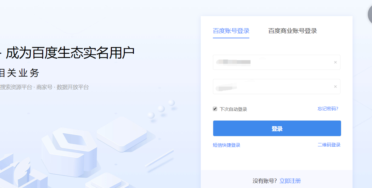 熊掌号如何绑定站点域名,怎么添加网站?