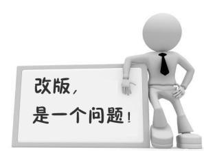 网站改版seo需要注意哪些方向