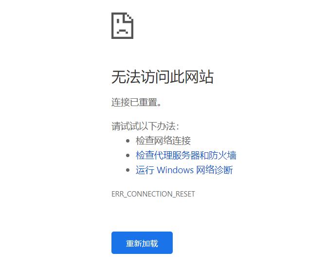 云服务器ECS安装liunx面板宝塔,访问不了怎么处理?