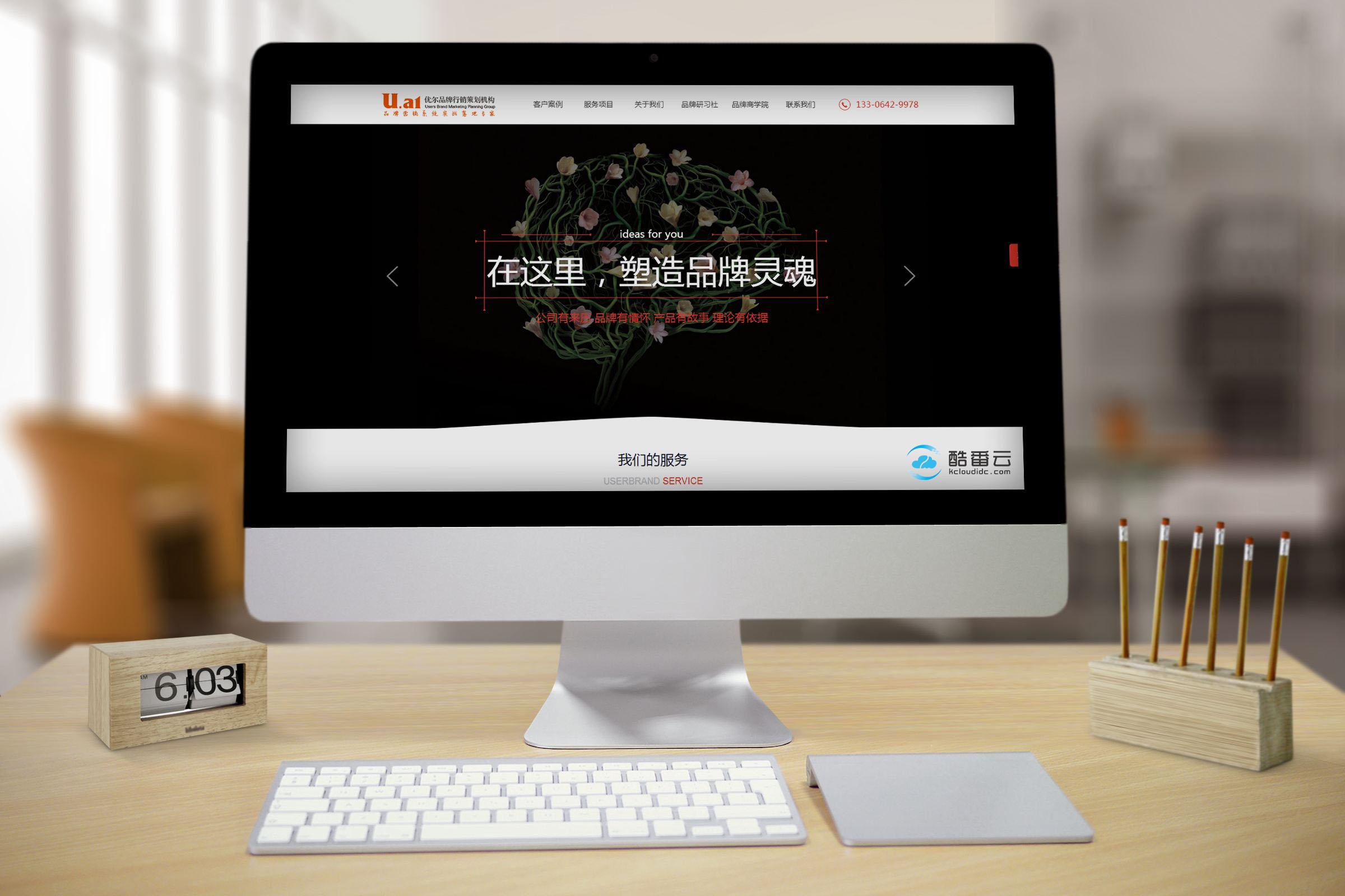 如何找出网站被镜像的两个简单解决方法