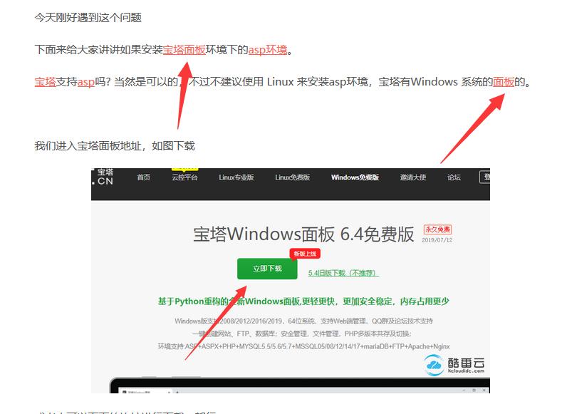 在WordPress文章中自动给tag并添加链接教程