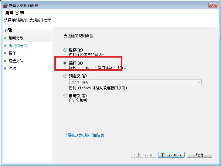 win服务器iis下asp配置网站外网无法访问怎么解决?windows云服务器下,iis中配置好网站之后,在服务器上用内网ip是可以运行打开的,但是在局域网内缺打不开地址,如ip是20.0.0.300:80这样我们就需要看看是否是防火墙的配